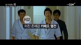 한국영화의 힘 [부당거래] 편 일요일 밤10시 채널CGV 방영!