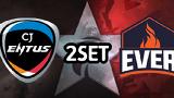 CJ vs ESC 2경기 [롤챔스 서머 2016]