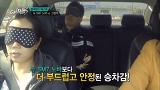 뉴 SM7 노바 vs 그랜저, 승차감 블라인드 테스트 /채널A_카톡쇼S 27회