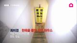 [한옥 인테리어가 뜬다 1] 촛대 샹들리에로 꾸민 모던한 한옥 주방