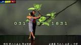 사교춤댄스원 사교댄스동영상사교춤배우기사교댄스부르스사교춤사교댄스부르스시연