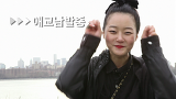 Hyoni TV_효니티비 예고편 귀여운효니_Play with Newyork_FUN FUN _teaser vedio