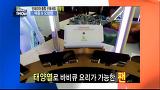 인테리어 종합 선물세트, 메종&오브제, 스마트쇼9월13일 바로가기