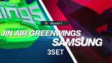 롤챔스 스프링 JINAIR vs SAMSUNG 3경기 [LOL 챔피언스리그]