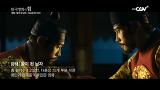 한국영화의 힘 [광해:왕이 된 남자] 일요일 밤10시 채널CGV 방영!