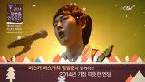 채널CGV 페이스북 이벤트★ 친구 태그 하고, 장범준 연말공연 보러가자!
