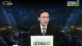 [팩트TV] (15.02.02) 팩트TV&시청자 썸타는 티브이