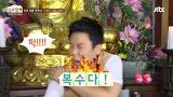 시작된 사유리♥이상민 부부의 '죽비' 전쟁, 퍼억! -[님과함께] 36회