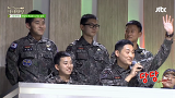 '군통령' 으로 급부상한 곽정은의 기습 앙탈! - 마녀사냥 63회