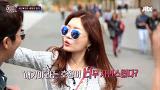 """집착 커플 레이디제인♥홍진호 """"처음 아니지?!"""" - [5일간의 썸머] 2회 20150528"""