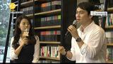ICT DREAM_꿈의 연사와 함께하는 토크 콘서트 2