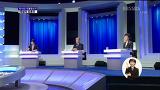 [2012대선]제18대 대통령선거 후보자 토론회 마무리 발언