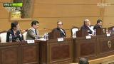 [팩트TV] 국민통합을 위한 대한민국 야단법석 토론회(2)