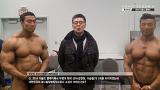 2014 아놀드 클래식 대보협 장보영회장님 축사