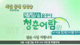skyICT 내일을 꿈꾸다 청춘어람 in 서울 앱 페스티벌 2014
