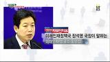 미래인재 발굴의 중요성 '장석영 국장'편