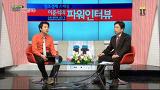 미래인재 양성을 위한 프로젝트 '장석영 국장'편