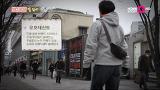 도쿄의 핫 플레이스, 오모테산도! 바로가기