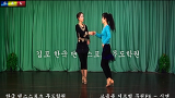 사교춤동영상,사교댄스사교춤지루박,댄스원사교춤사교댄스,댄스원사교춤사교댄스배우기지르박