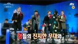 비정상회담 25회 예고 - JTBC
