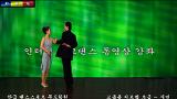 사교댄스사교춤댄스원지루박동영상 사교춤사교댄스배우기 댄스원사교춤사교댄스