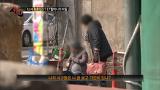 'ET 할머니'의 임신 속 숨겨진 은밀한 비밀! [싸인] 20150303 88회 채널A