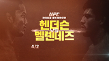 [UFC     vs ] 4 21 ()  8 30