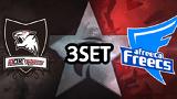 ROX vs 아프리카 3경기 [롤챔스 서머 2016]