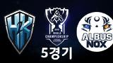 8강 H2K vs ANX 5경기 [2016 롤드컵]