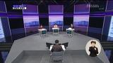 대선후보자 토론 자유 토론(복지정책 방안)