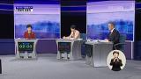 대선후보자 토론 국가적 위기관리 과제와 해결능력