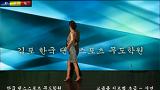 사교춤사교댄스,댄스원 사교댄스사교춤배우기 지루박동영상 사교댄스사교춤지루박 사교댄스댄스원사교춤지루박