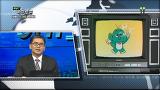 차세대 TV, UHD 의 장점과 특징