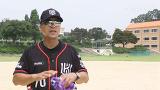모가중학교 야구부와 케이티 위즈가 만나다