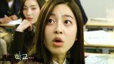 KBS 2TV 월화드라마 <학교2013> 제12회 예고