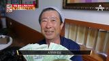 부산 이기대 팥빙수 가게의 월 매출은 얼마? [독한인생서민갑부] 150801 33회 채널A