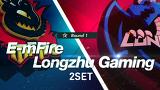 롤챔스 스프링 E-mFire vs Longzhu 2경기 [LOL 챔피언스리그]