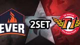 ESC vs SKT 2경기 [롤챔스 서머 2016]