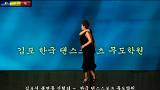 사교댄스 사교춤동영상 댄스원사교춤사교댄스배우기 댄스원사교댄스지루박
