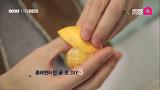 [Hot! 귤껍질로 아로마 향초 만들기] 귤껍질로 클레멘타인 캔들 만드는 방법!