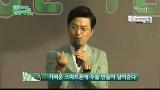 봉만대 감독의 미니특강 스마트폰으로 영화 만들기_청춘어람 4회