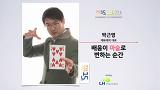 [세바시 15분] 배움이 마술로 변하는 순간 @박근영 에듀매직 대표