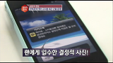 [ ] !     ! / tvN E News(Live)