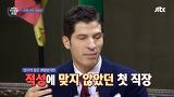 """알차장의 이직 조언, """"더 이상 배울 게 없다면 이직 생각해보세요"""" - JTBC 비정상회"""