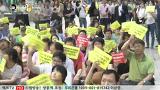 [팩트TV HD생중계] 11일차 국정원선거개입규탄 촛불집회(1) 바로가기