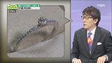 좋은 다이아몬드 고르는 법 [알토란] 20150125