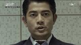 [SAT10pm] 홍콩 액션 느와르의 부활! '콜드 워'
