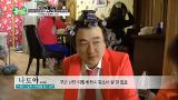 개그맨 나도야, 공연 MC로 변신하는 순간! /채널A_부부극장 콩깍지 48회