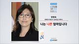 [세바시 15분]  나는 나쁜 엄마입니다 @양정숙 장애인 수영선수 김세진군 어머니