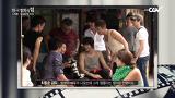 한국영화의 힘 [도둑들] 일요일 밤10시 채널CGV 방영!